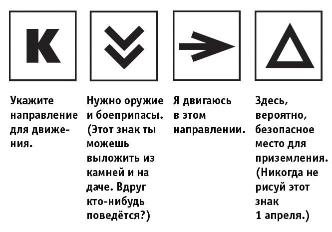 х смайлик: