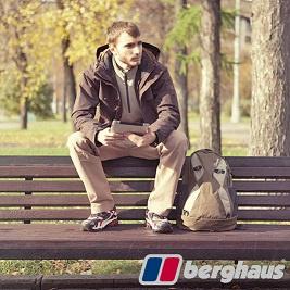 Выиграй теплые призы от Berghaus!