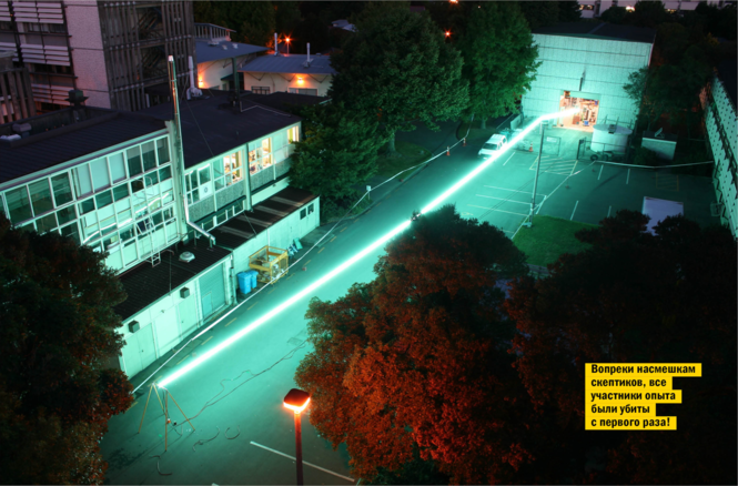 MAXIM Zoom 2012. Часть четвертая