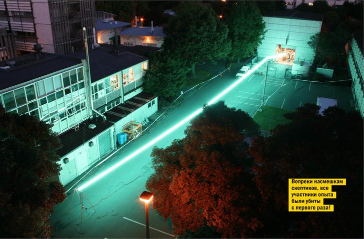 Фото №1 - MAXIM Zoom 2012. Часть четвертая