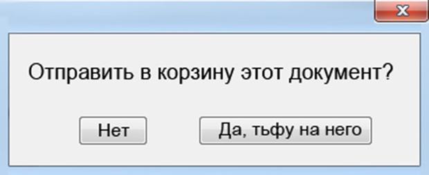 Фото №2 - Что творится на экране компьютера Алишера Усманова
