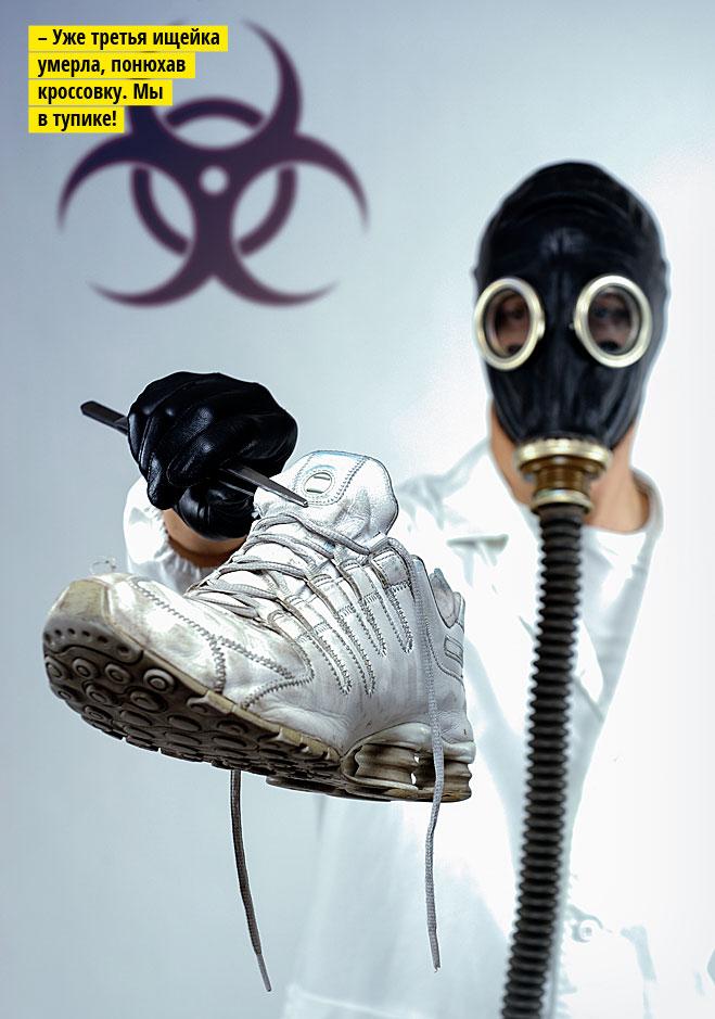 Как устранить запах обуви