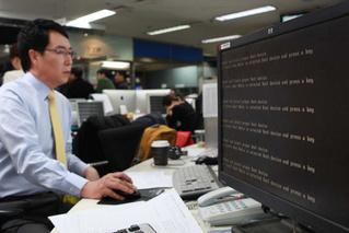 В Корее начали отключать электричество, чтобы работники ушли домой