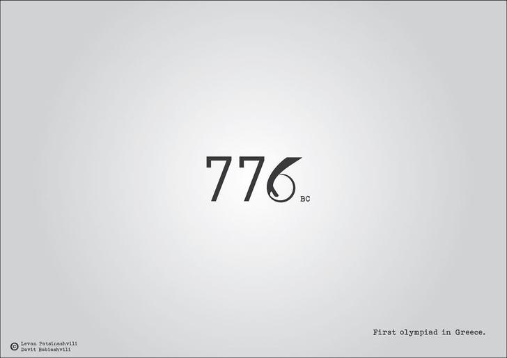 Фото №25 - Исторические даты в минималистичных иллюстрациях