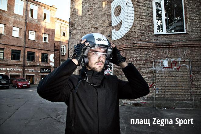 плащ Zegna Sport