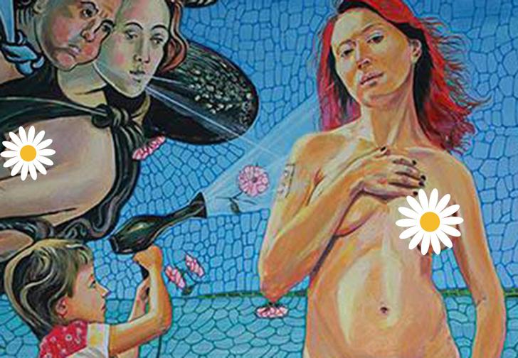 Фото №1 - Картина с обнаженной женщиной, написанная питерской художницей, возбудила интерес следователей