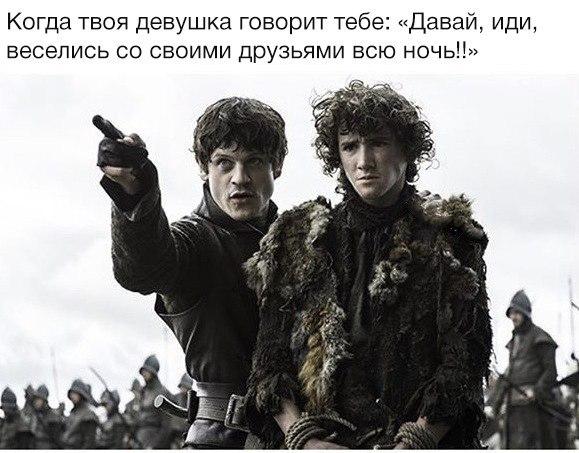 Фото №1 - Шутки, которые поймет только тот, кто смотрел шестой сезон «Игры престолов». Часть II