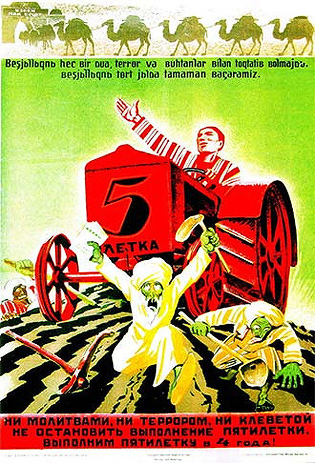 Фото №8 - Советские антирелигиозные плакаты (галерея)