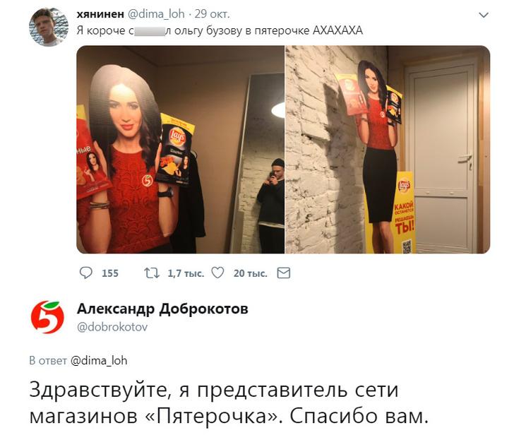 Фото №42 - Мемы недели: картонная Бузова, Хеллоуин и акула из IKEA!