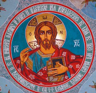 Фото №2 - Основы православия: чего не расскажут в школе