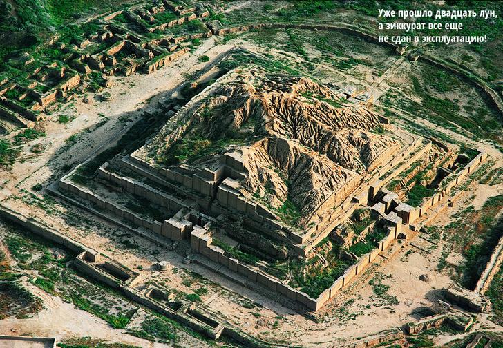 Фото №1 - Храм Дур-Унташ, обнаруженный с помощью аэросъемки