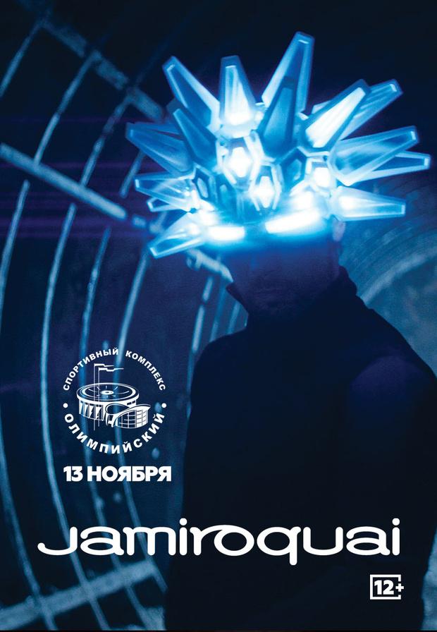Фото №1 - Единственный концерт Jamiroquai в России пройдет в Москве