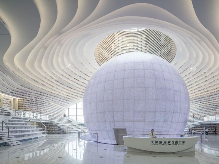 Фото №1 - Самая крутая библиотека во Вселенной! Она выглядит как космопорт будущего, и у нее есть гигантский глаз