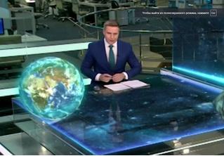Автор книги о космосе пожаловался в прокуратуру на РЕН ТВ за новость о столкновении Земли с гигантским астероидом