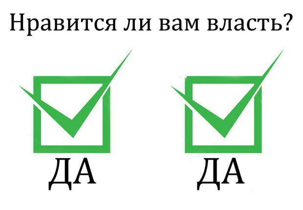 Фото №1 - Вас все удовлетворяет или все устраивает? Власти Балтийска предложили жителям безальтернативное голосование