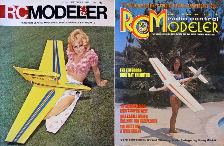 Фото №5 - Времена, когда авиамоделирование было сексуальным!