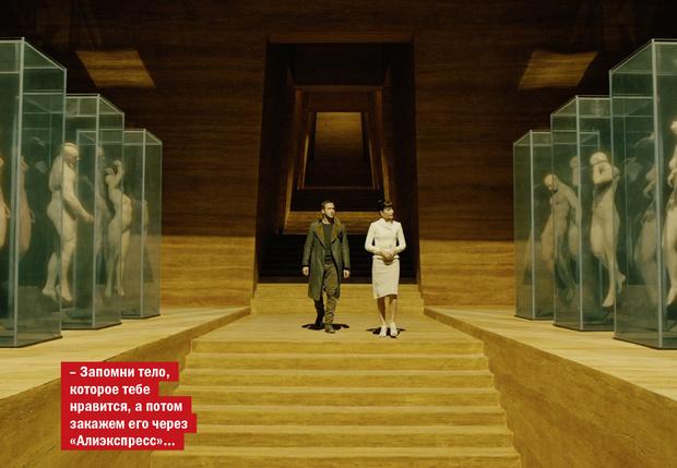 Фото №1 - «Бегущий по лезвию 2049» и другие главные фильмы октября