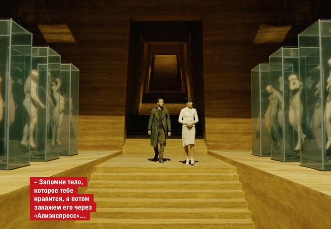«Бегущий по лезвию 2049» и другие главные фильмы октября