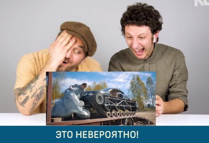 Фото №1 - Иностранцам показали безумный автотюнинг по-русски. И вот что они об этом думают (видео)
