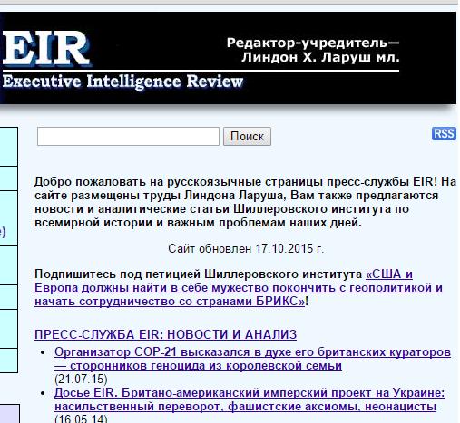 Фото №6 - Лапшеснималочная: откуда берутся иностранные «эксперты» и «политологи» на российском ТВ