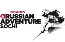 Nissan Russian Adventure
