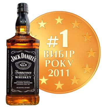 Фото №1 - История Jack Daniel's