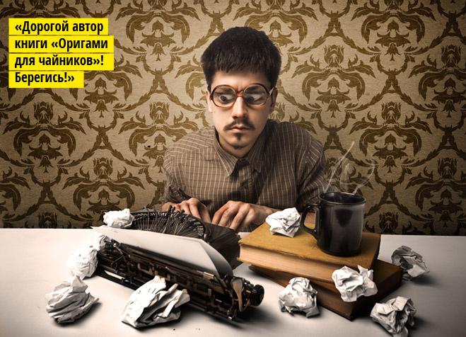 Как писать письма, на которые обратят внимание