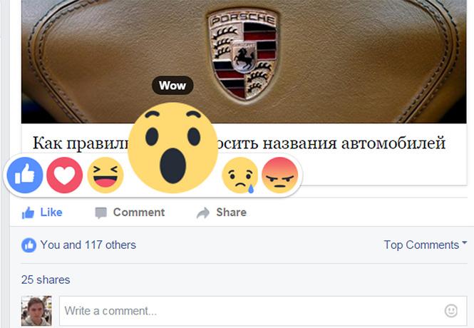 Смайлы в Фейсбуке
