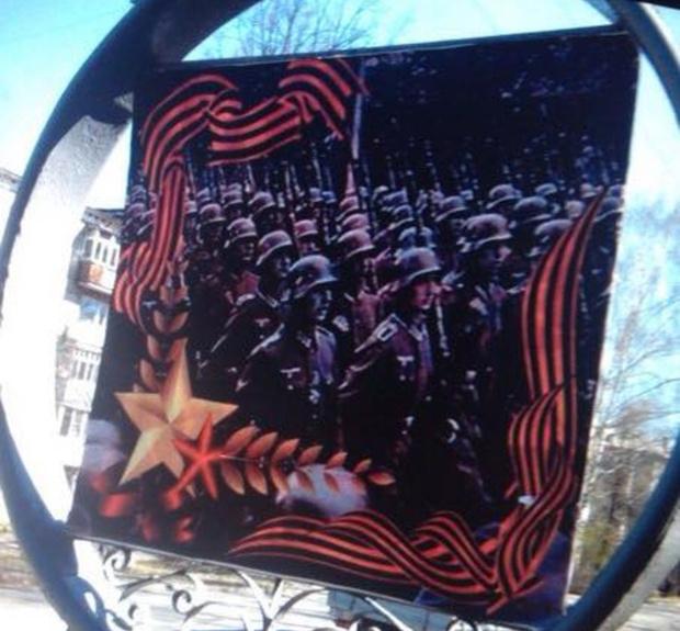 Фото №5 - Самые дикие и нелепые плакаты к 9 Мая