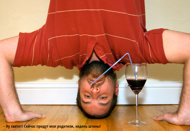 Фото №1 - Как быстро дать вину «подышать»