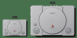 Sony опубликовала список игр для PlayStation Classic