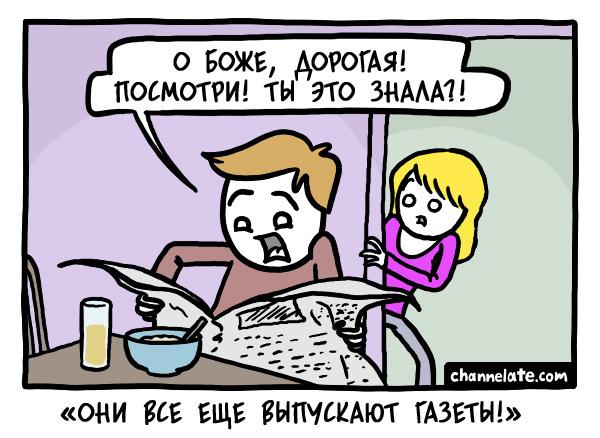 Райан Хадсон комикс