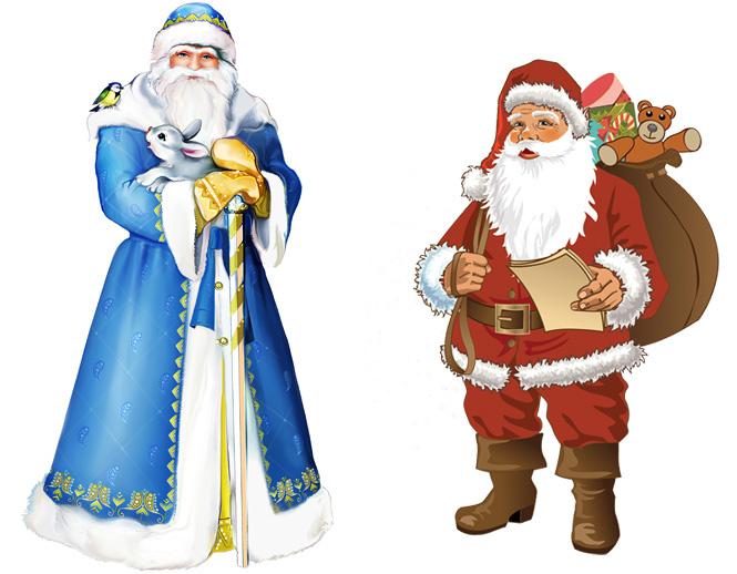 Дед Мороз или Санта-Клаус?