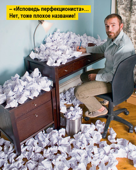 Что делать, если тебе обрыдла работа