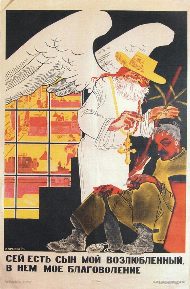 Фото №27 - Советские антирелигиозные плакаты (галерея)