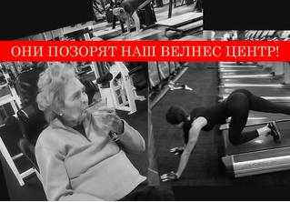 17 смешных фото: люди с альтернативным мозгом пошли на фитнес