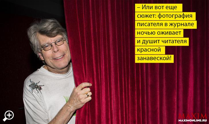 Фото №1 - Король ужасов Стивен Кинг: «У традиционного телевидения есть свои недостатки. Основной – там все слабаки»