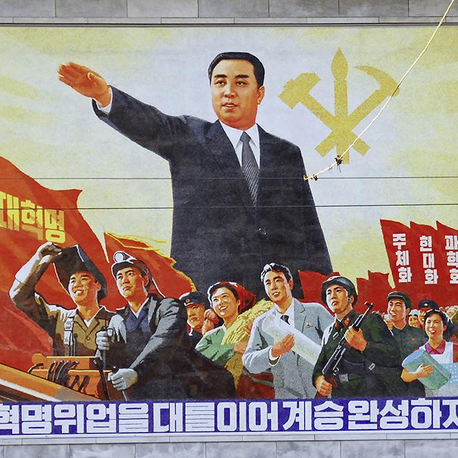 Фото №3 - Как Северная Корея и Южная Корея пошли по разным дорожкам