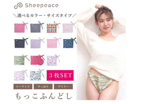 Фото №1 - Ещё один важный японский тренд в одежде: фундоси для девушек