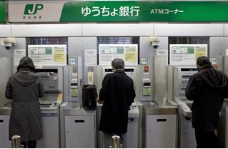 Японская притча о мужике-банкомате