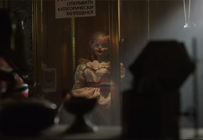 Фото №1 - Русский трейлер третьего фильма «Проклятие Аннабель»