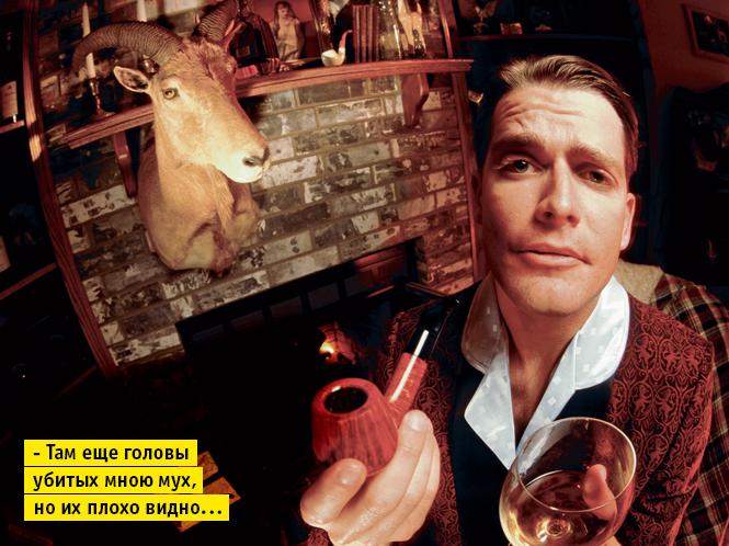 Фото №1 - Как избавиться от запаха табака