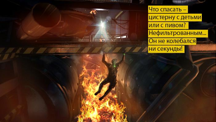 Фото №1 - Игра месяца: Tom Clancy's Splinter Cell: Blacklist