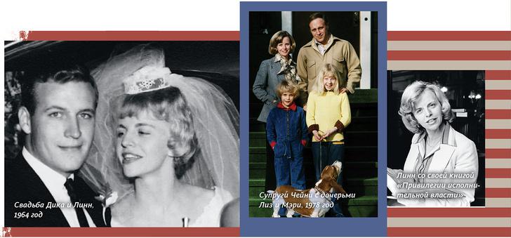 Фото №2 - Звездно-полосатый кардинал: Жизнь и карьера Дика Чейни