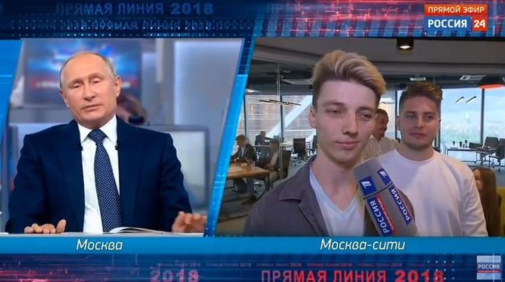 Фото №7 - Лучшие шутки о «Прямой линии» с президентом и Газзаев!