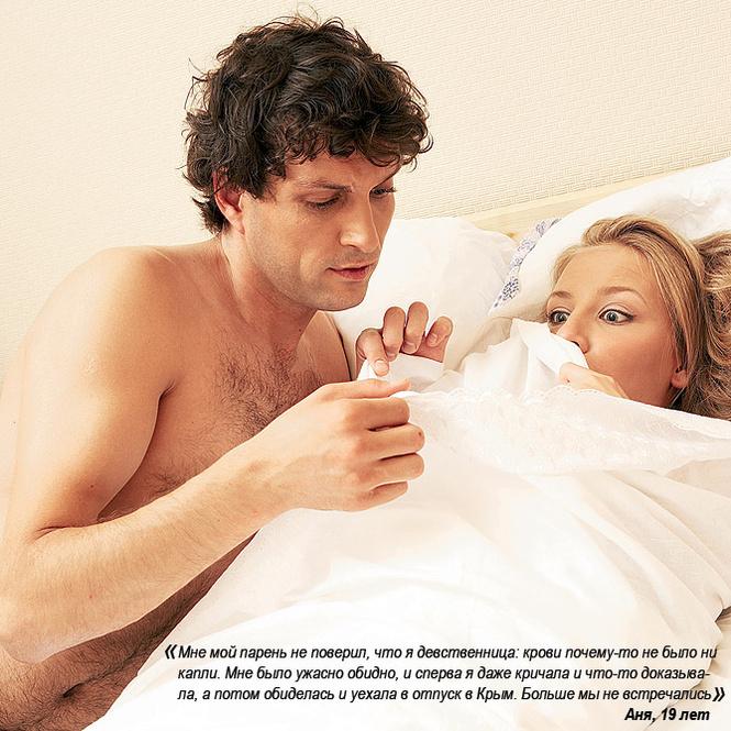 Секс с русскими целками онлайн 24 фотография