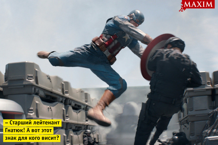 Фото №1 - 7 причин убежать с работы на сеанс нового блокбастера «Первый мститель: Другая война»