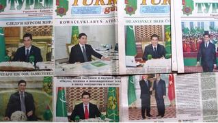 Полиция Туркменистана проводит рейды по туалетам. Угадай зачем!
