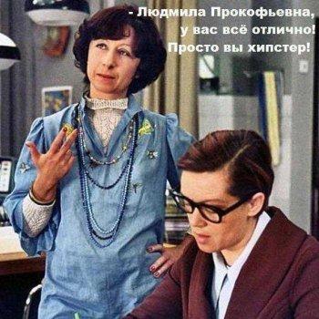 Фото №6 - Мемы недели: Боромир, поросята и #так