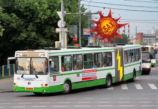 Вот что бывает, когда автобус-гармошку разрывает пополам! Видео!